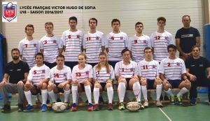 Equipe de rugby du Lycée Victor Hugo de Sofia